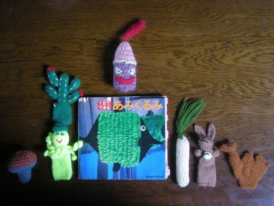 編み包み(あみぐるみ) - 主婦の友社
