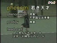 phenom2.jpg