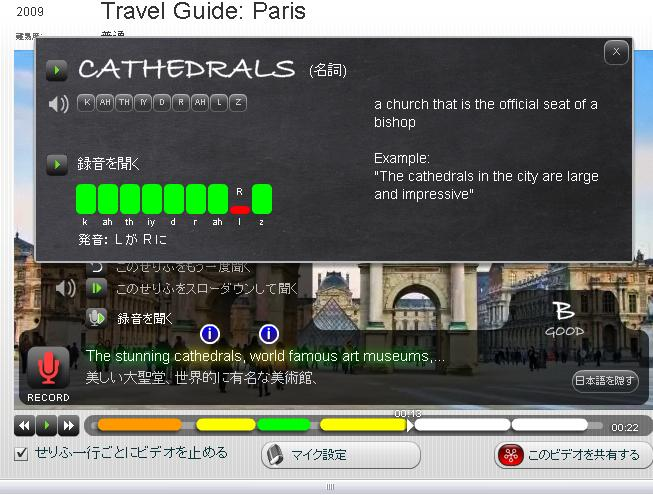 travel-3.jpg