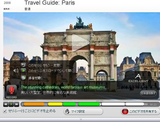 travel-4.jpg