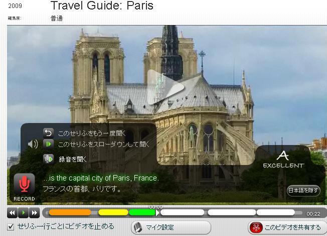 travel_1.jpg