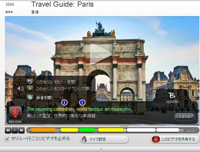 travel_2.jpg