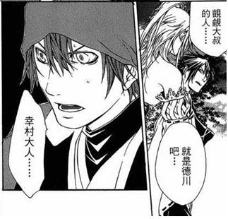 sasuke02.png