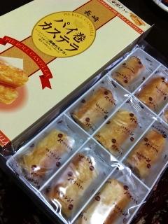 長崎みやげ1