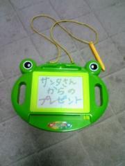 20081223001950