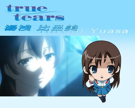 normal_TrueTears014.jpg