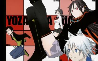 yozakura20(12)_thumbnail400.png
