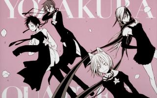 yozakura20(7)_thumbnail400.png