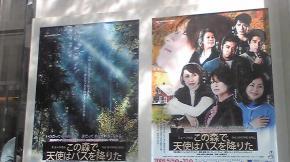劇場入り口ポスター