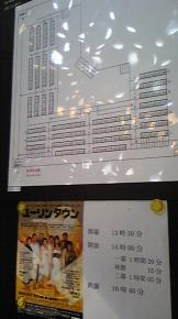ユーリンタウン座席表!!