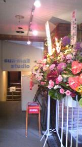 サンモールスタジオ入口(ここから地下へ。)