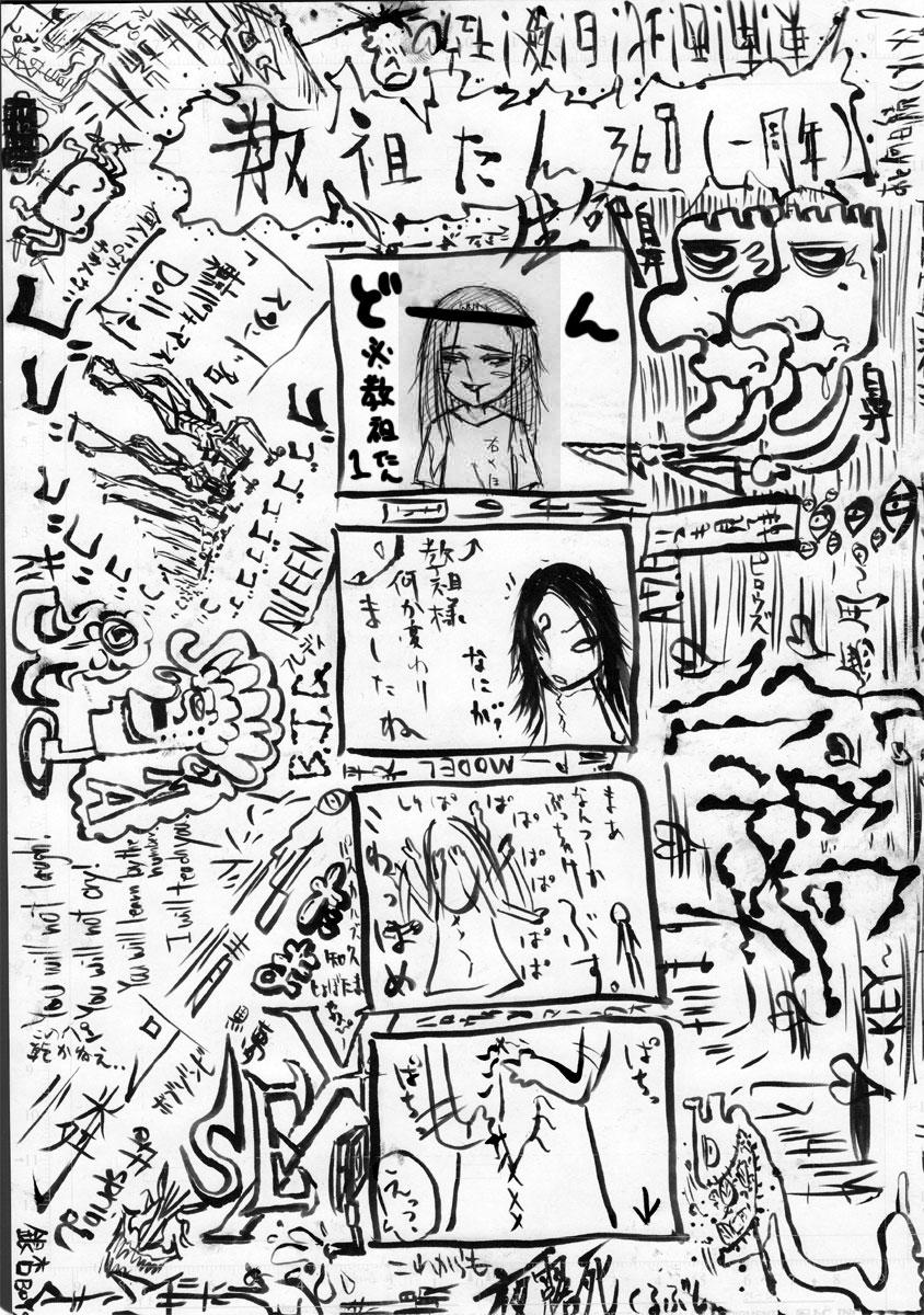 kyou367-1.jpg