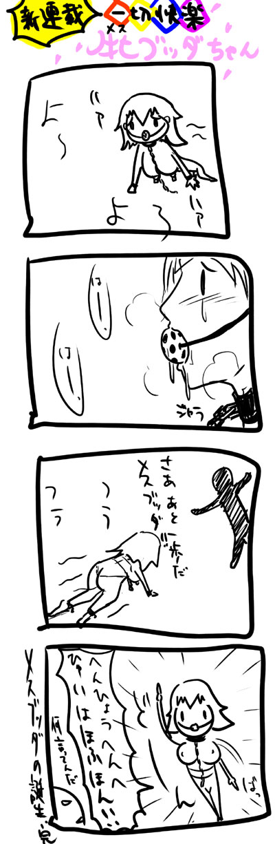 kyou368.jpg