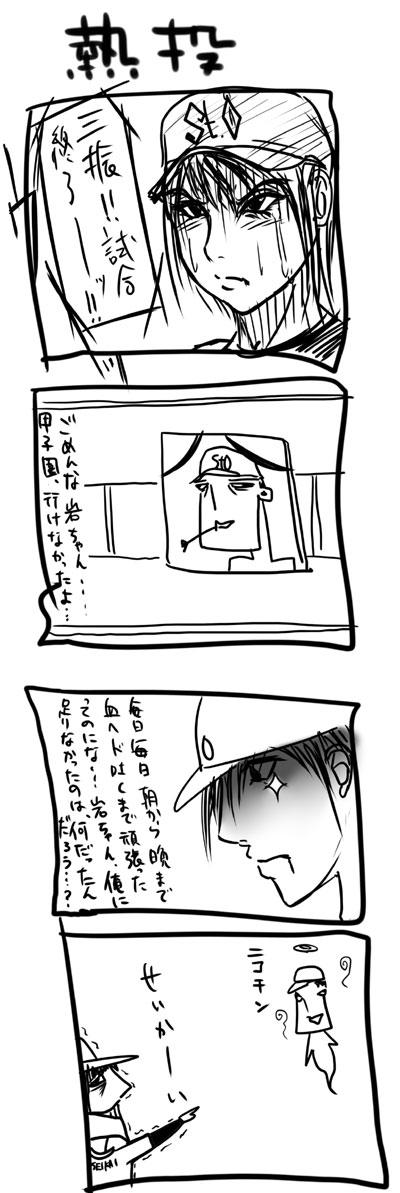 kyou370.jpg