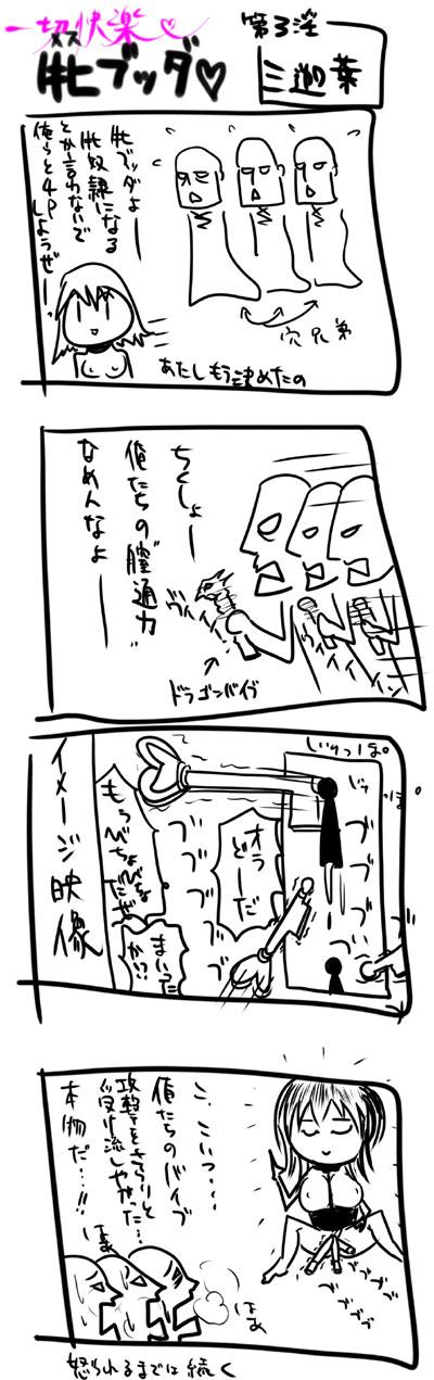 kyou372.jpg