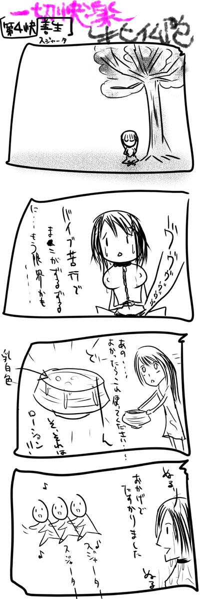 kyou373.jpg