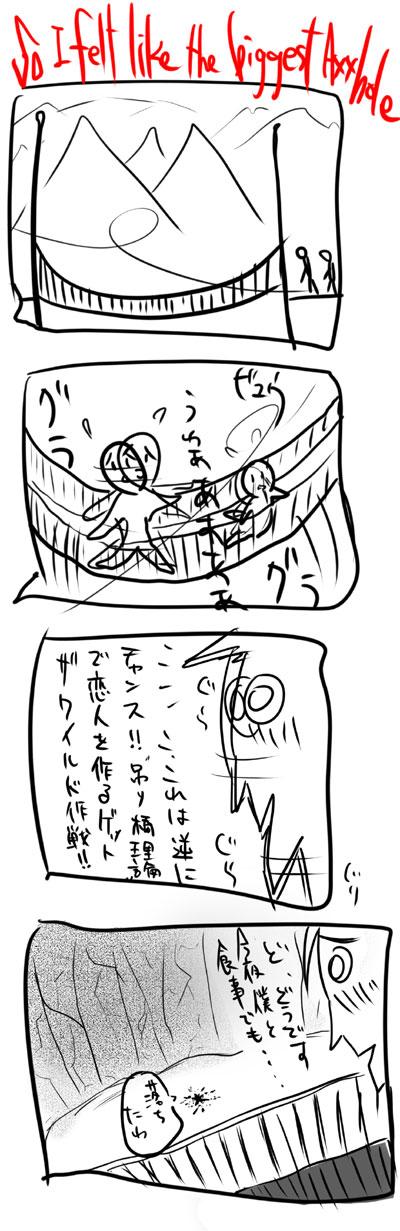 kyou374.jpg