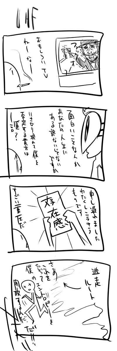 kyou376.jpg