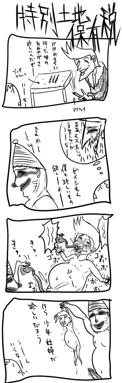 kyou381.jpg