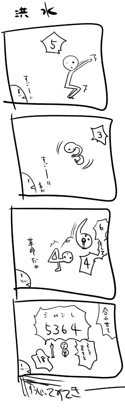 kyou384.jpg