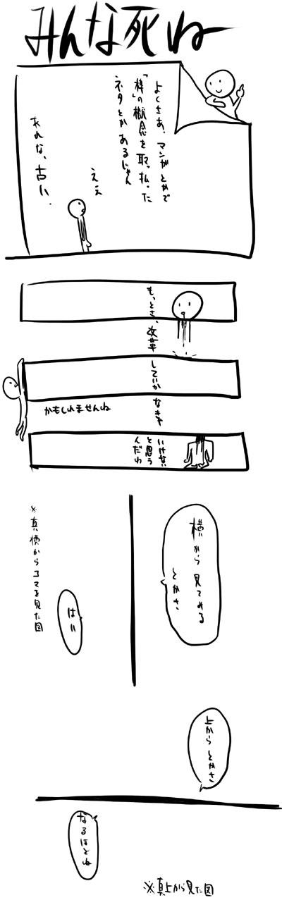 kyou386.jpg