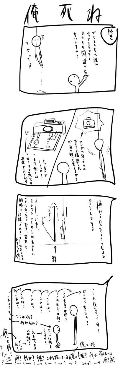 kyou387.jpg