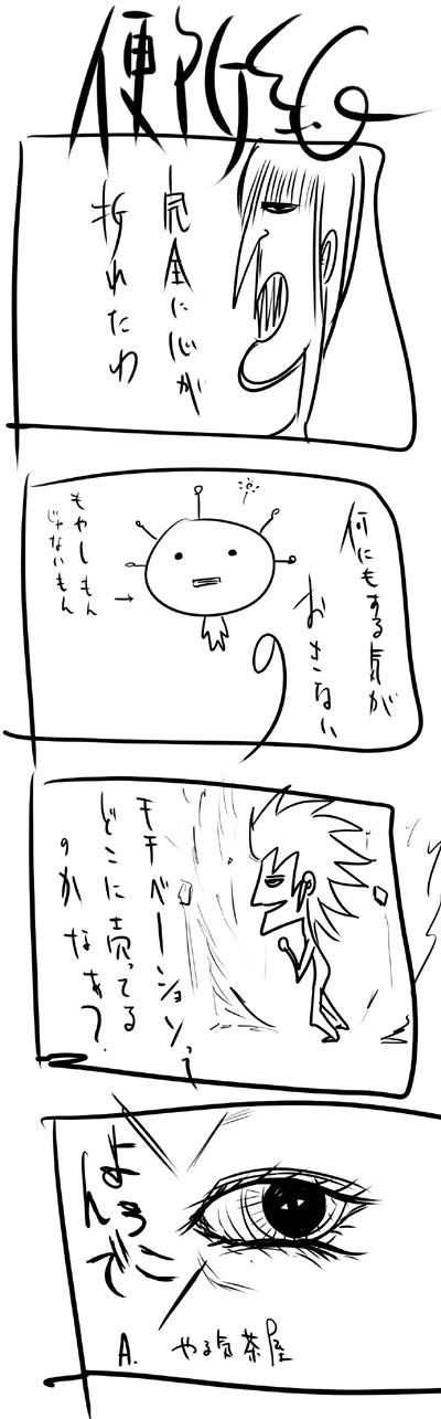 kyou388.jpg
