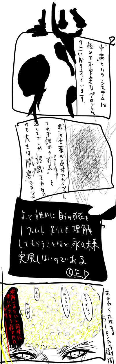 kyou389.jpg