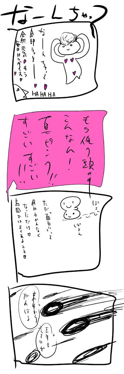 kyou390.jpg