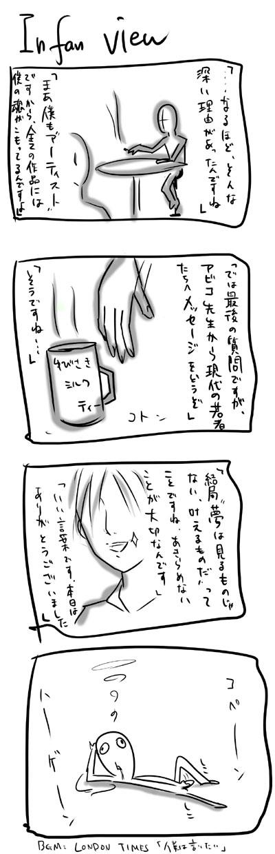 kyou392.jpg