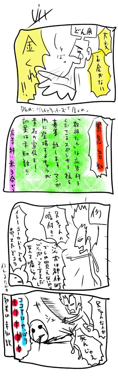 kyou393.jpg