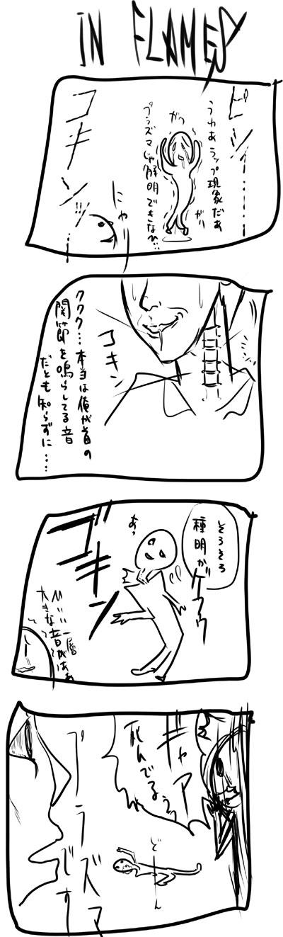 kyou395.jpg