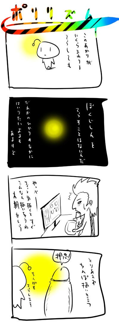kyou396.jpg
