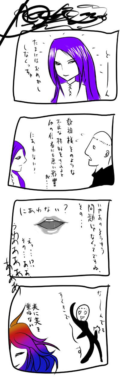 kyou397.jpg