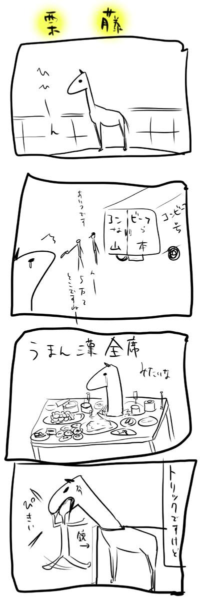 kyou399.jpg