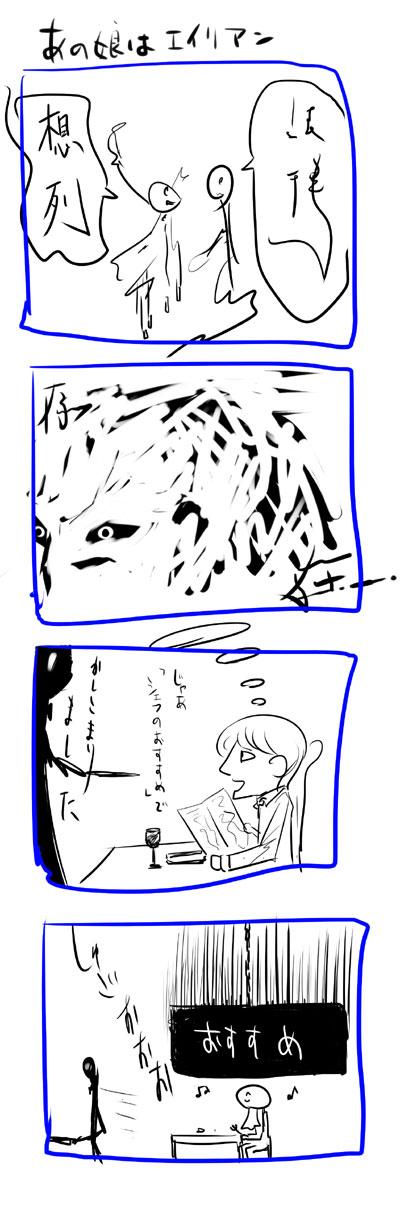 kyou401.jpg