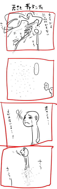 kyou402.jpg