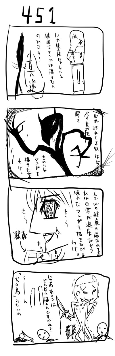 kyou403.jpg