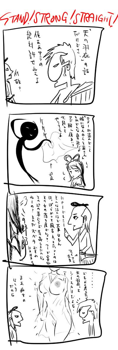 kyou405.jpg