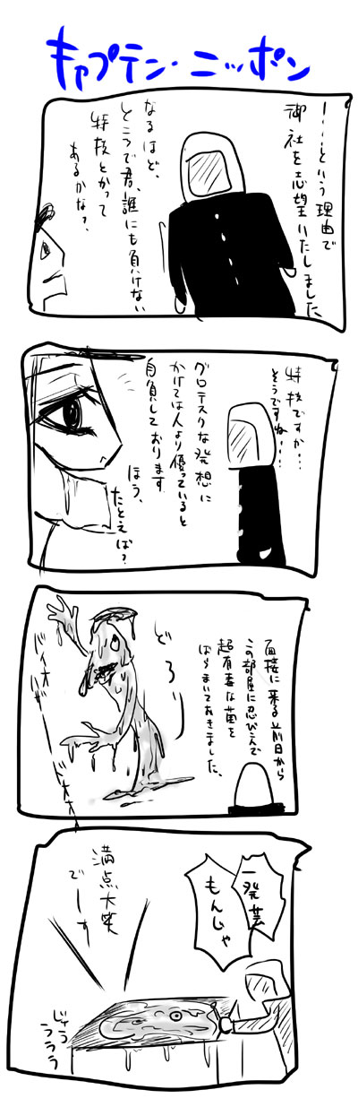 kyou406.jpg