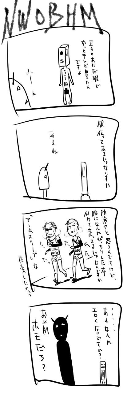 kyou407.jpg