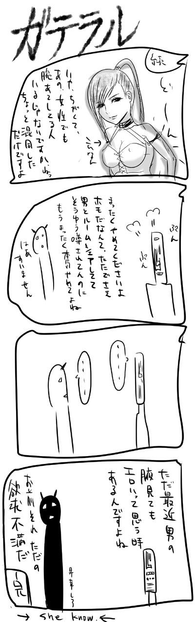 kyou408.jpg