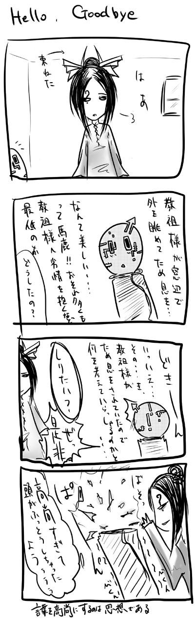 kyou411.jpg