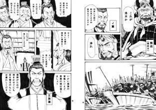 C78新刊サンプル