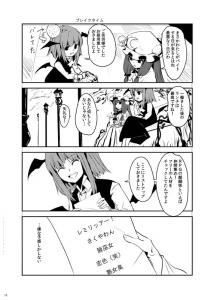 RPG13.jpg