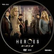 HEROES2汎用