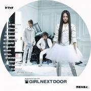 girl next door2