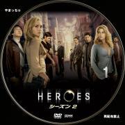 HEROES2-1