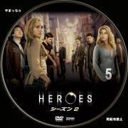 HEROES2-5