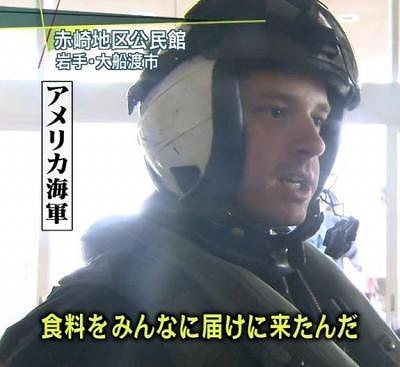Navy_convert_20110317091413.jpg